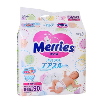 【保税区发货】日本花王 Merries 纸尿裤nb90片 新生儿尿不湿 纸尿裤新生宝宝婴儿尿片2包包邮