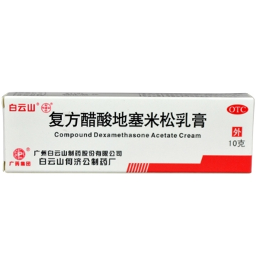 何济公 复方醋酸地塞米松乳膏 7.5mg:10g*1支