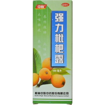 中族 强力枇杷露 100ml*1瓶