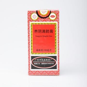 【健保通】花城 养阴清肺膏 煎膏剂  100ml*1瓶