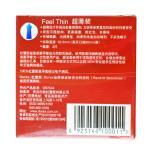 【瀚银通、健保通】杜蕾斯超薄装天然胶乳橡胶避孕套 52mm*3只