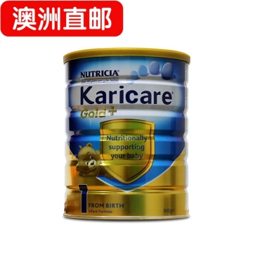 【澳洲直邮】karicare/可瑞康金装婴幼儿奶粉1段 0-6个月 900g*3 包邮