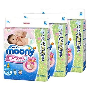 日本尤妮佳纸尿裤M78适合6-11kg一件发