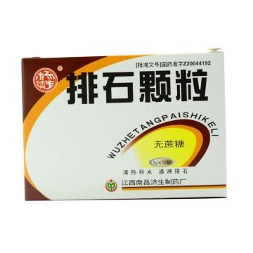 杨济生 排石颗粒 无糖型  5g*10袋