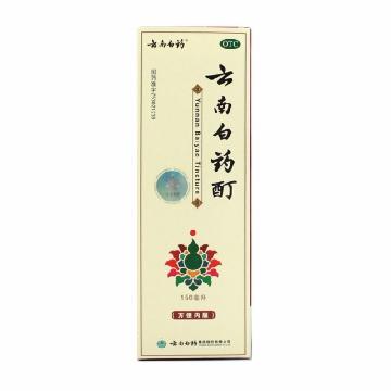【健保通】云南白药 云南白药酊 150ml*1瓶