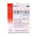 【健保通】锌钙特 葡萄糖酸钙锌口服溶液 10ml*24支