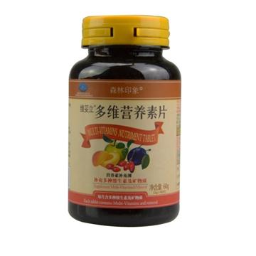 【健保通】森林印象维妥立牌多维营养素片 1g*60片