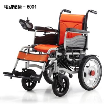 旁恩电动轮椅车   HG-W680