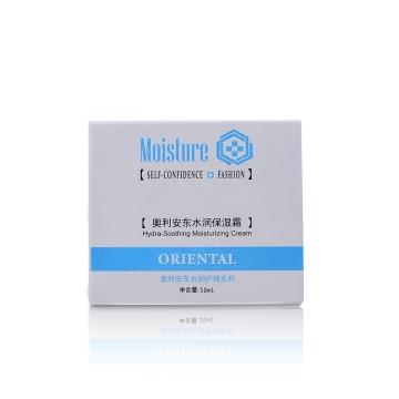 奥利安东水润保湿霜(新品上市)50ml 持久保湿 修复敏感 美白亮肤