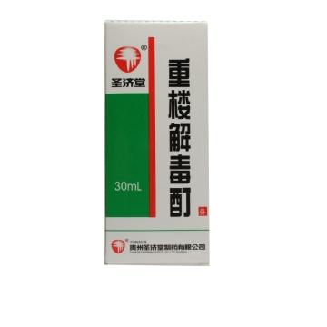圣济堂 重楼解毒酊 30ml*1瓶【Y】