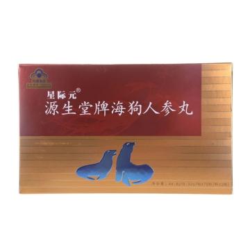 星际元源生堂牌海狗人参丸 44.8g(0.32g*70粒*2瓶)