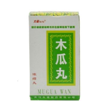 太福 木瓜丸 浓缩水丸  120丸*1瓶(每10丸重1.8g)