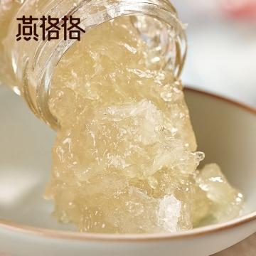 燕格格浓缩即食燕窝 75g*1瓶