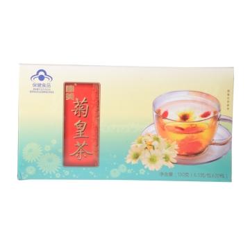 康美菊皇茶(盒装) 130g(6.5g*20包)