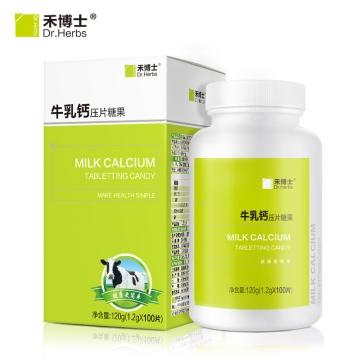 【瀚银通、健保通】禾博士牛乳钙压片糖果 120g(1.2g*100片)