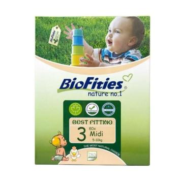 自然天使系列环保型纸尿裤新生儿婴儿宝宝尿不湿尿布湿防侧漏