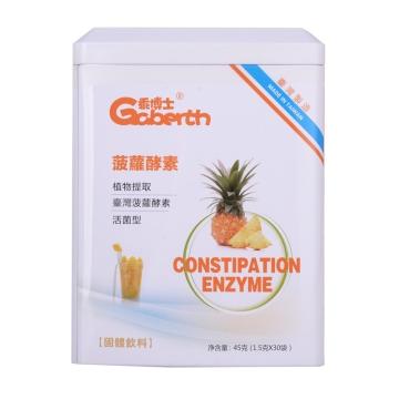 乖博士菠萝酵素固体饮料 45g(1.5g*30袋)