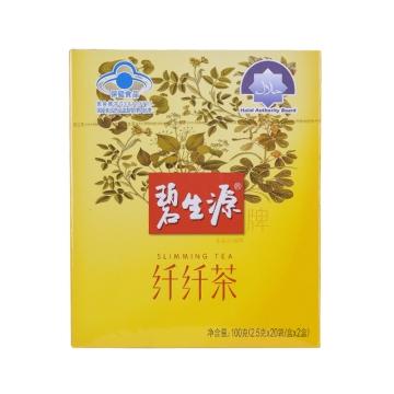 碧生源牌纤纤茶 100g(2.5g*20袋*2盒)
