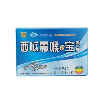 【瀚银通、健保通】三金西瓜霜喉口宝含片 薄荷味 1.8g*8片*2板