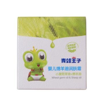 青蛙王子嬰兒綿羊油潤膚霜 50g