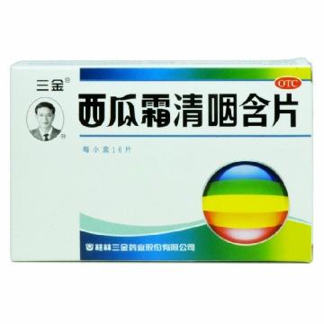三金 西瓜霜清咽含片 薄膜衣片  1.8g*8片*2板*1袋