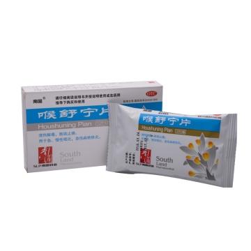 【健保通】南国 喉舒宁片 薄膜衣片  12片*2板*1袋