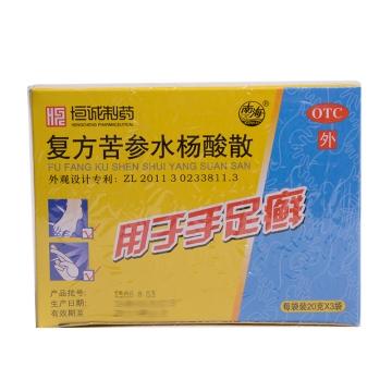 南海 复方苦参水杨酸散 20g*3袋【Y】