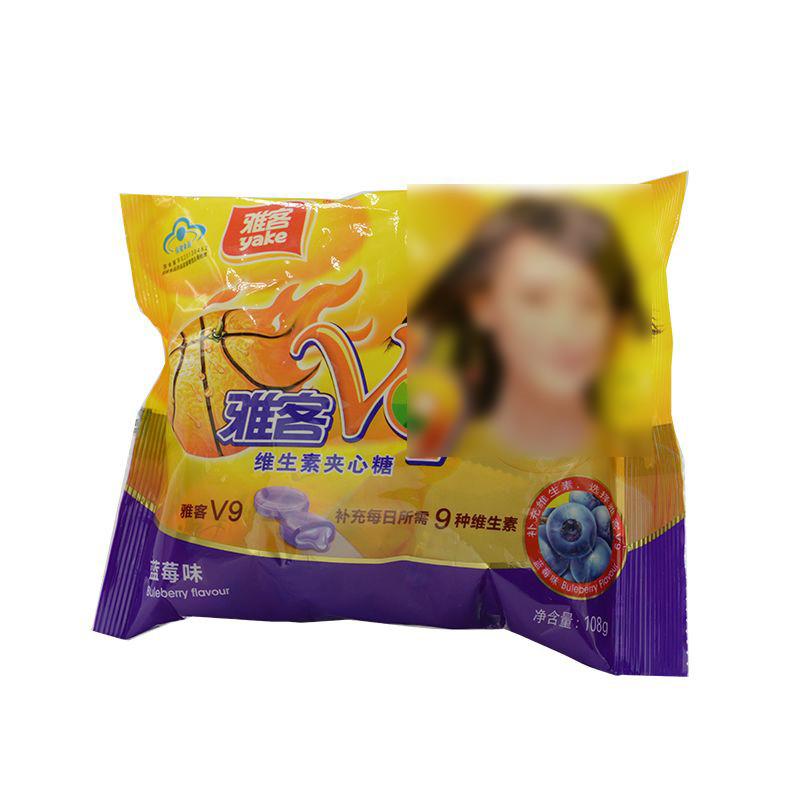 【瀚银通、健保通】雅客V9牌 维生素夹心糖 蓝莓味 108g