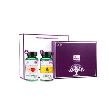 紫一 辅酶Q10 4瓶+蜂胶1瓶