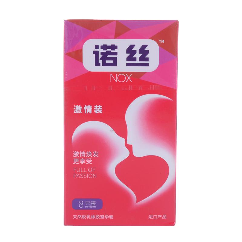 诺丝激情装激情四射天然胶乳橡胶避孕套 8只装