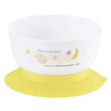 利其尔 LO吸盘式小碗(附带微波炉用盖) 儿童餐具 R981290 260ml