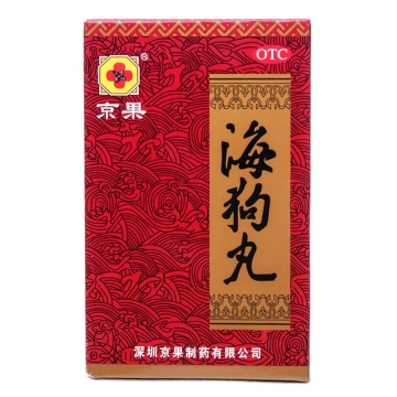 【健保通】京果 海狗丸 水丸  0.2g*120丸*1瓶