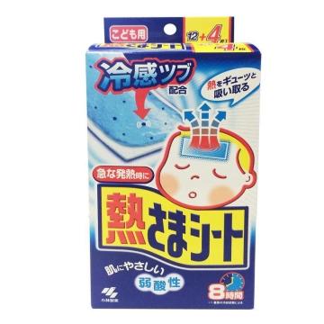 日本小林制药儿童退热贴(蓝色)12+4枚 *2盒