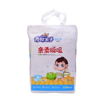 青蛙王子 亲柔瞬吸婴儿纸尿裤M(62片)轻薄柔软 舒适耐用 防渗漏