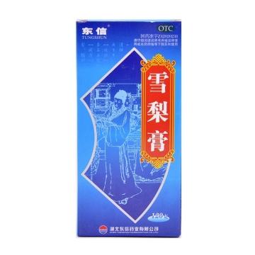 东信 雪梨膏 120g*1瓶【Y】