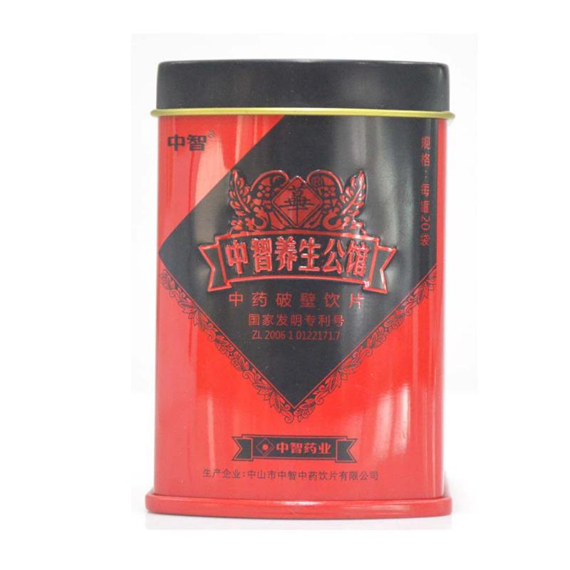 【健保通】中智 罗汉果破壁饮片 2g*20袋 广西