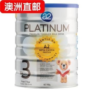 【澳洲直邮】 A2 澳洲白金系列婴儿奶粉3段 纯正乳源 呵护宝宝 900克