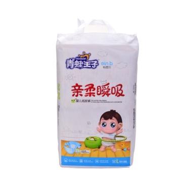青蛙王子 亲柔瞬吸婴儿纸尿裤L(52片)轻薄柔软 舒适耐用 防渗漏