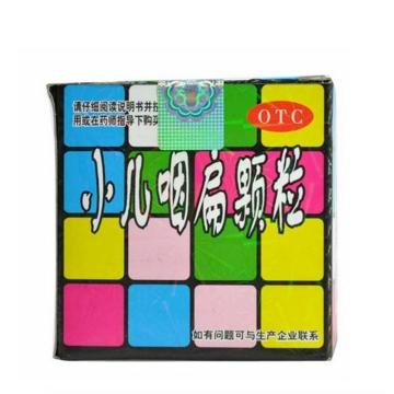 【健保通】富东 小儿咽扁颗粒 4g*9袋