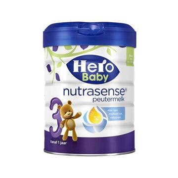 【保税区发货】荷兰美素白金版3段奶粉700g 2罐包邮