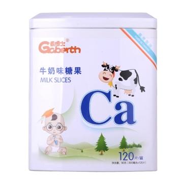 乖博士牛奶味糖果 96g(800mg*120片)