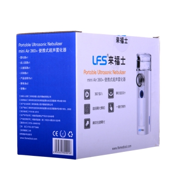 【瀚銀通、健保通】來福士便攜式超聲霧化器 miniAir360+