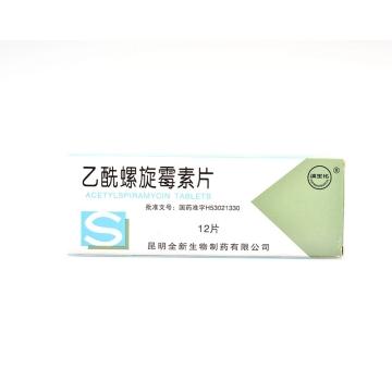 滇生化 乙酰螺旋霉素片 糖衣片或薄膜衣片  0.1g(10万单位)*12片*1板