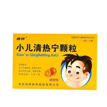 信邦 小儿清热宁颗粒 甜橙味  4g*12袋
