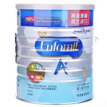美赞臣 安婴儿A+婴儿配方奶粉 1段(荷兰版) 适合0-6个月850g