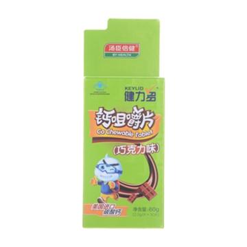 【健保通】健力多钙咀嚼片(巧克力味) 60g(2.0g*30片)