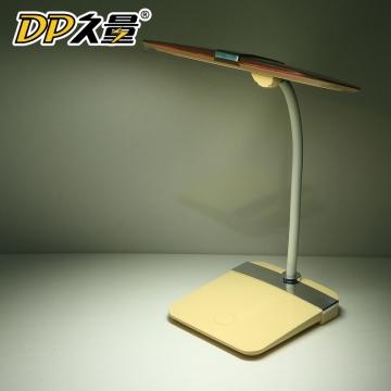 久量超薄led触控台灯 usb充电护眼灯 学习工作阅读床头灯 dp-6005