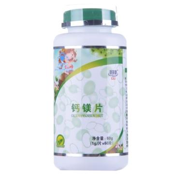 康蓓健 钙镁片 60g(1g*60片)