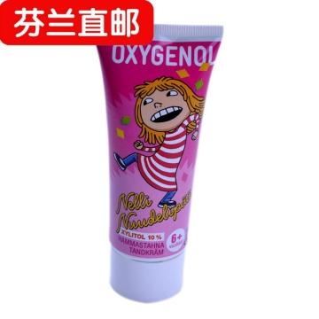 【芬兰直邮】MUUMI姆明儿童牙膏OXYGENOL可吞咽牙膏(粉色6+)50ml*2支