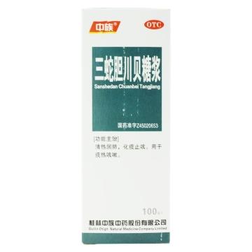 中族 三蛇胆川贝糖浆 100ml*1瓶